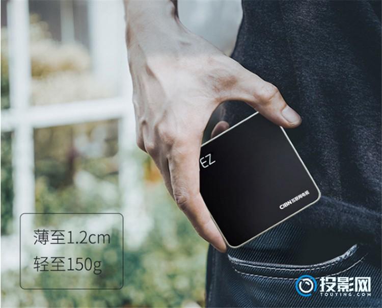 一周看点第15期:酷乐视S4参数曝光(文末福利)
