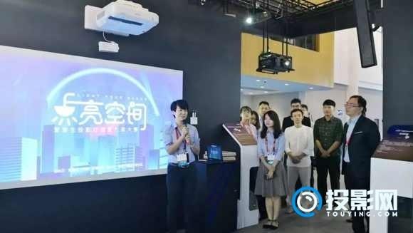 感受精彩视听盛宴 爱普生闪耀亮相成都Infocomm China 2018