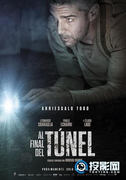 《隧道尽头 Al final del túnel》蓝光1080P高清下载