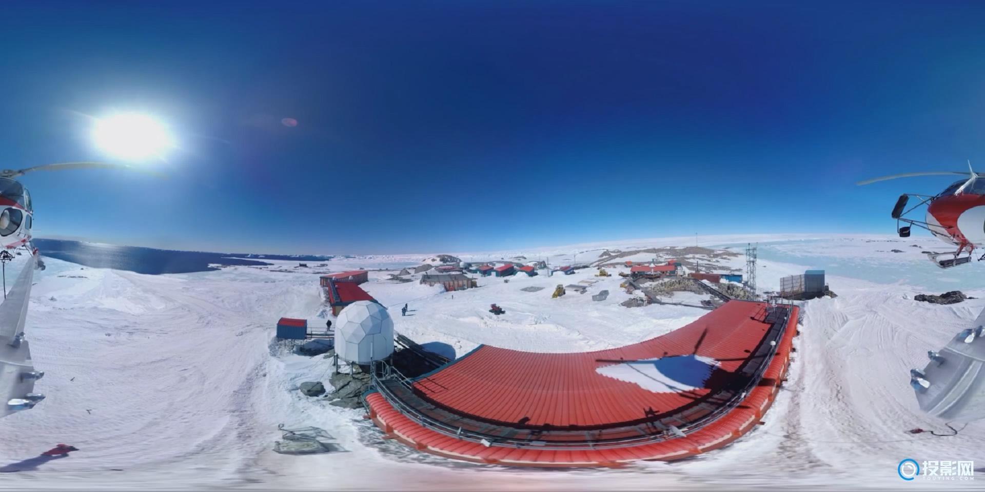 [VR360°全景] 抵达世界最纯净的地方—南极(第一集) VR视频