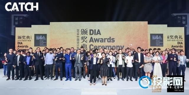 斩获DIA中国设计智造大奖 VVETIME投影平板彰显中国智造