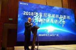 索尼激光4K HDR家庭影院投影机VPL-VW878新品发布