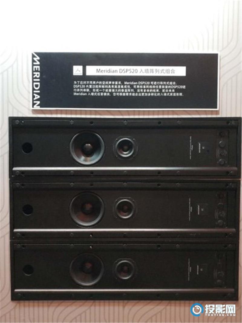 胜过影院的震撼声效!英国之宝DSP阵列式影院音响系统发布