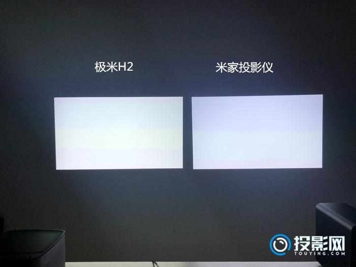 米家投影仪和极米H2对比,到底哪个好?入手前必看