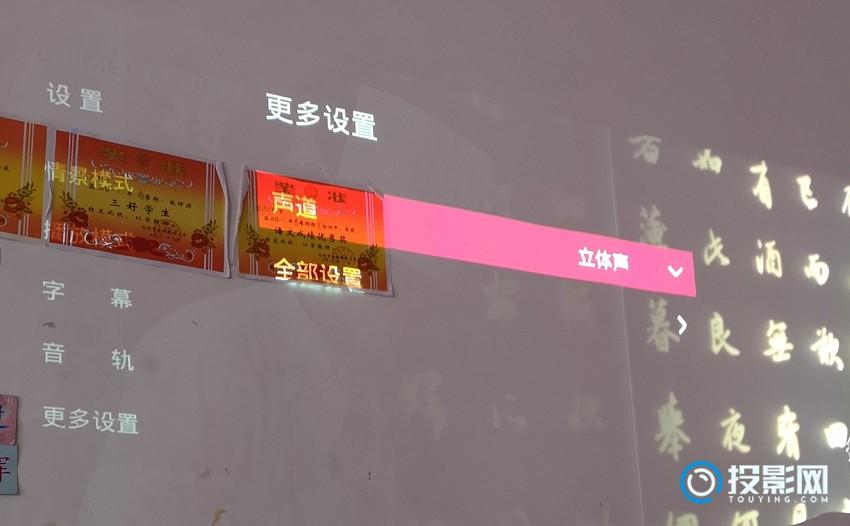 长虹D5U激光电视的问题!