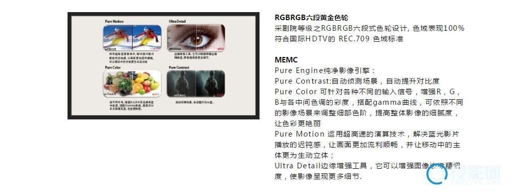 经典4K家用投影机,奥图码UHD660详细介绍及参数
