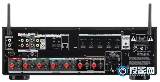 天龙Denon AVR-X1500H具备最新家庭影院规格的7.2声道AV接收机