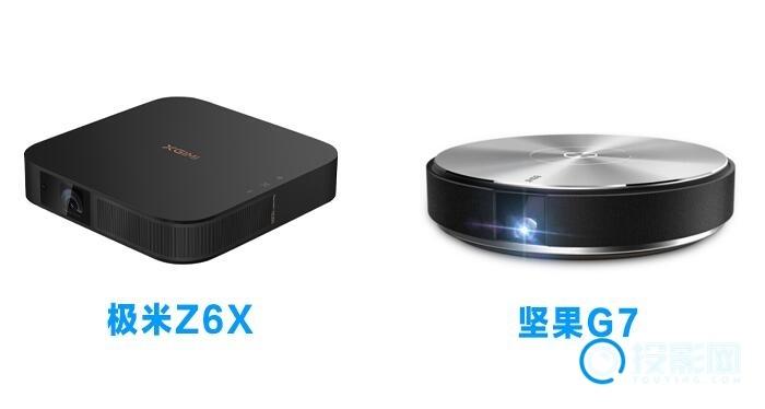 极米z6x和坚果G7对比哪个好?谁更值得买?