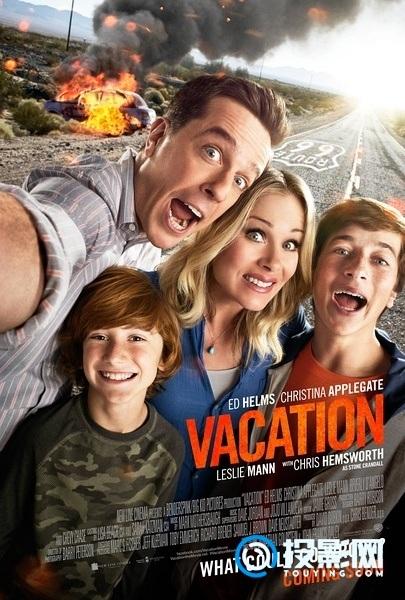 《假期历险记 Vacation》英语中字HD720P高清下载
