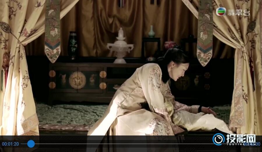 百兔视频聚合TV版各种VIP电视电影免费看!亲测有效!