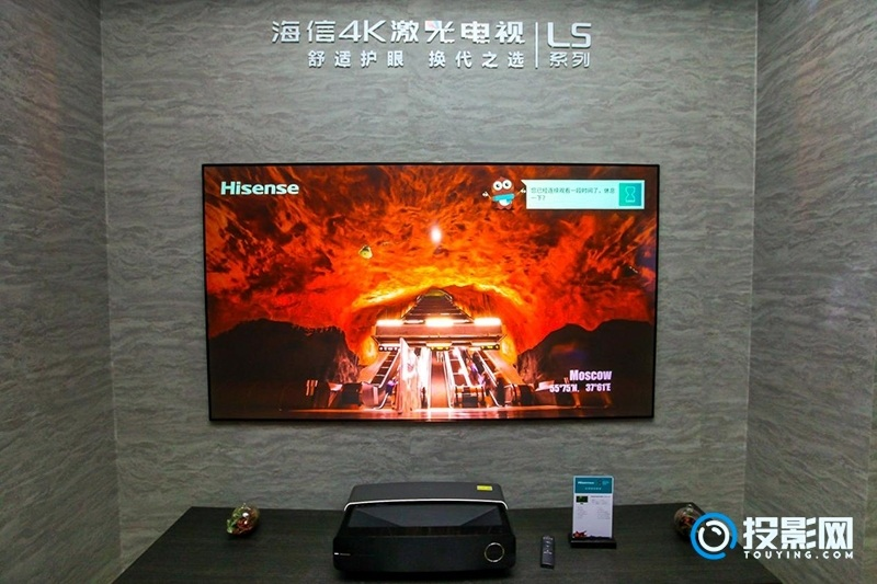 突破场景自动识别技术,海信AI成全球智能电视新标杆!
