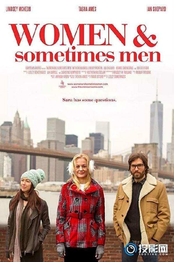 2018欧美喜剧片《女人,有时是男人》BD720P英语中英字幕