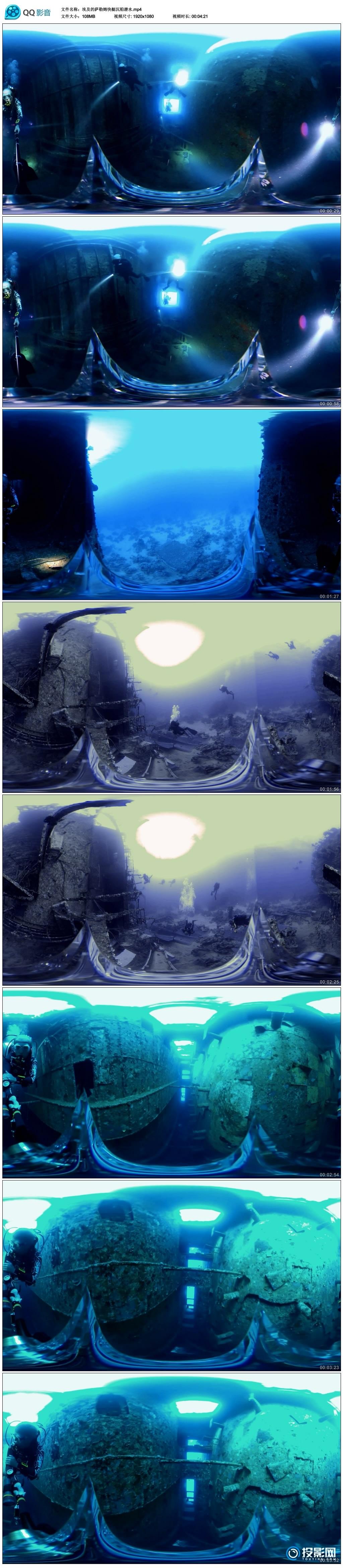 [VR360°全景] 埃及的萨勒姆快艇沉船潜水 VR视频下载