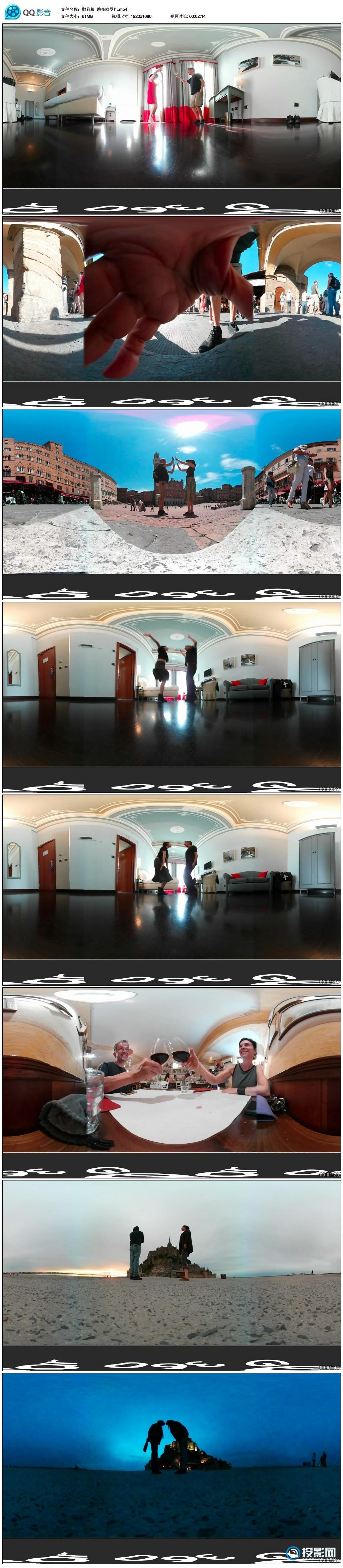[VR360°全景] 撒狗粮  跳在欧罗巴 VR视频下载
