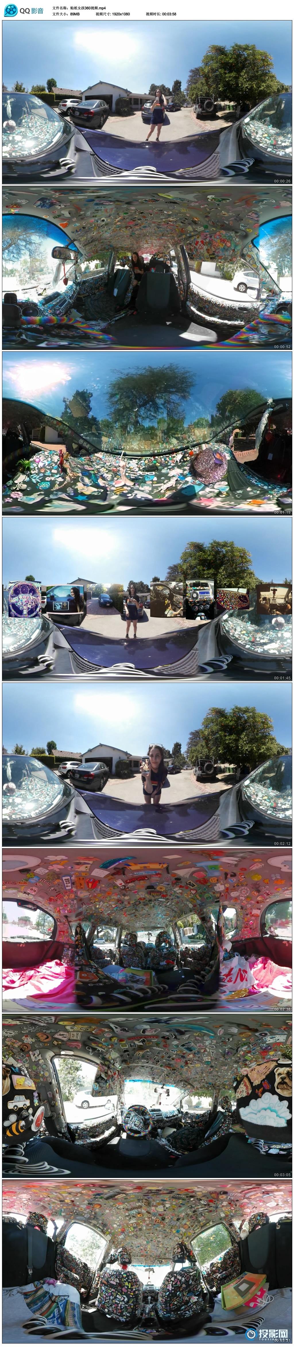 [VR360°全景] 贴纸女孩360视频 VR视频下载