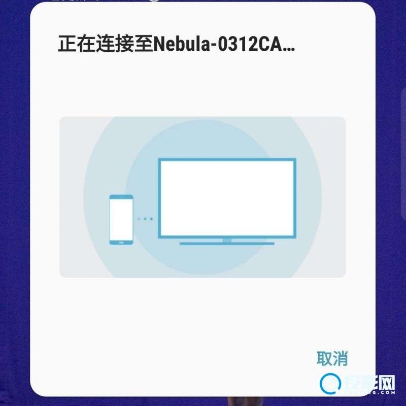 Nebula by Anker智能微投测评:精致小巧 功能丰富