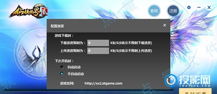 影吧VOD点播系统服务器设计步骤分享