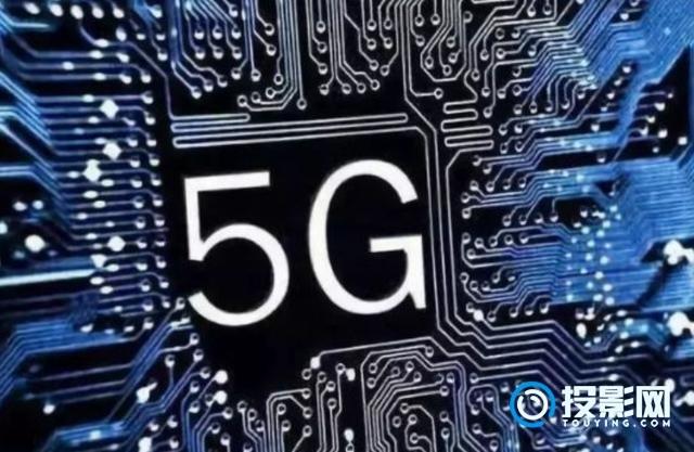 高通正式宣布5G领航计划名单 小米OV在列