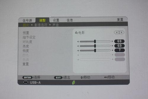 """高亮度HLD更""""健康"""" NEC教育投影机新品试用"""