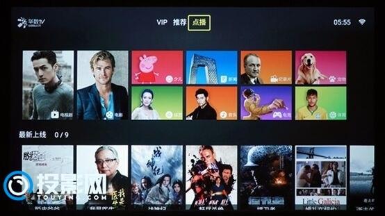 明基i0399怎么样?相较于电视有什么优势?