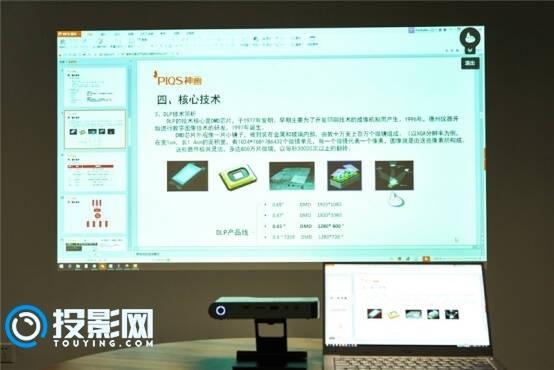 神画TT-P评测:轻松做到无线连接电脑