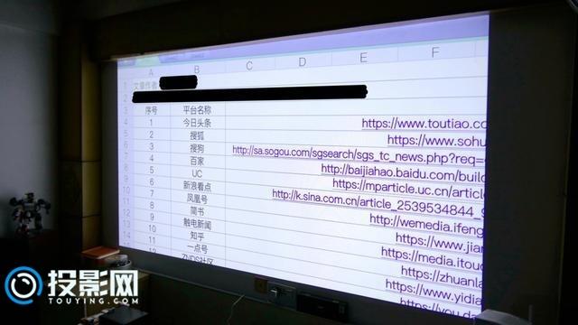 坚果J7全面评测:超大屏幕打来巨大诱惑