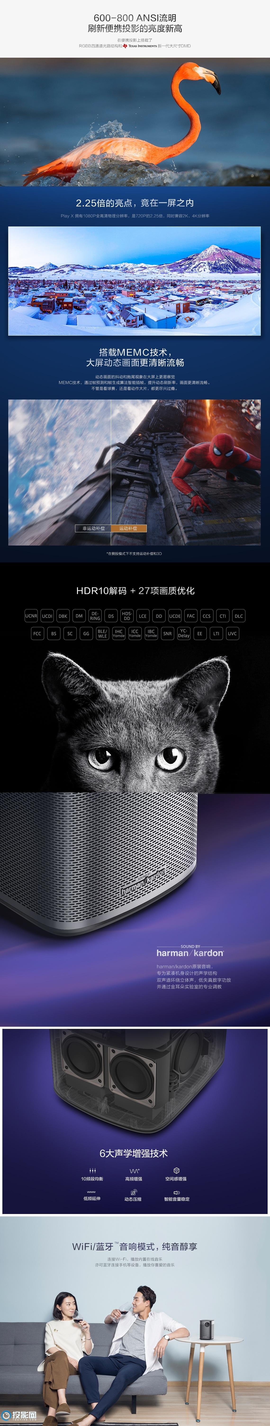 极米PLAY X智能无屏电视,比想象中更出色!