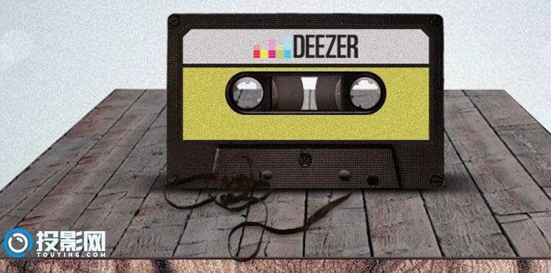 什么是Deezer HiFi ?聊聊全新的音乐流媒体服务Deezer HiFi - 投影网
