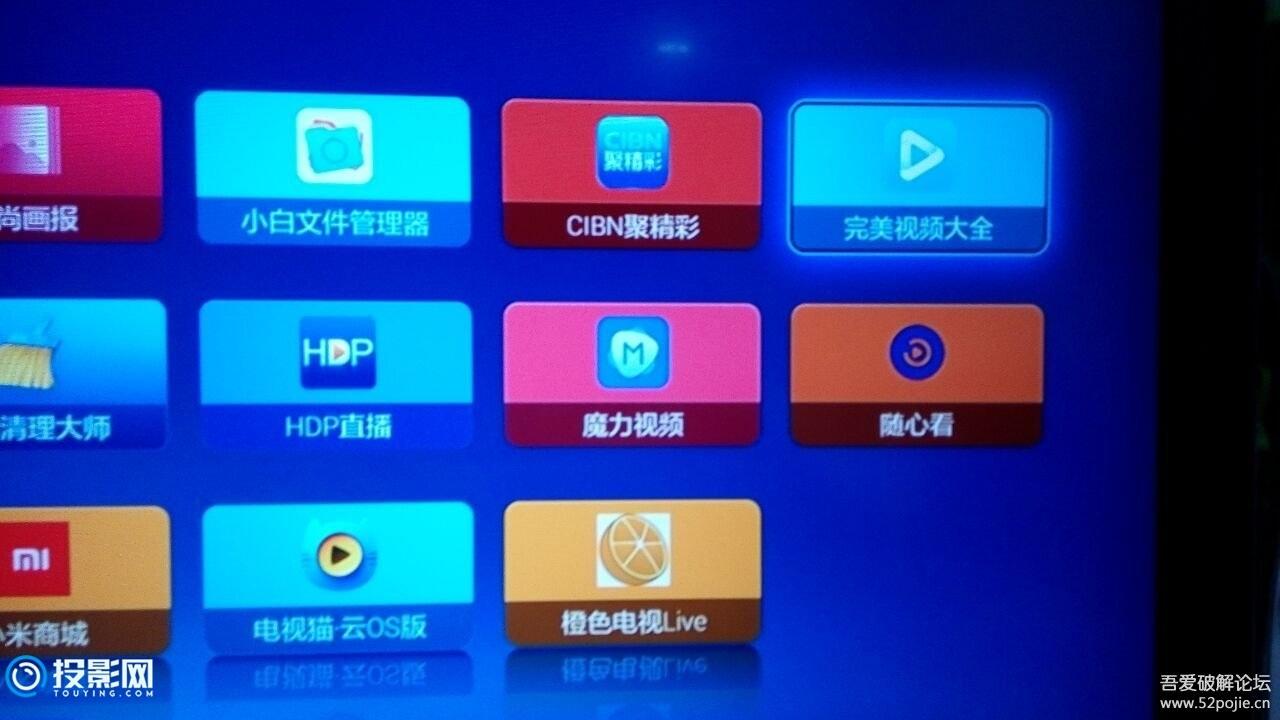 网络机顶盒 看电视剧和电视台 apk