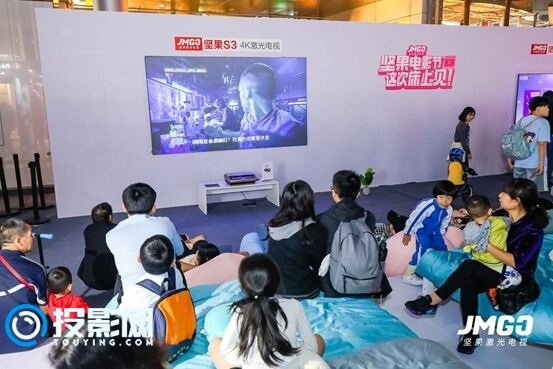 坚果激光电视搞了场电影节 大屏观影方式人气暴涨