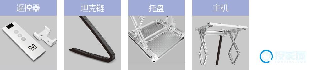 Seemax西玛视家用高端电动吊架
