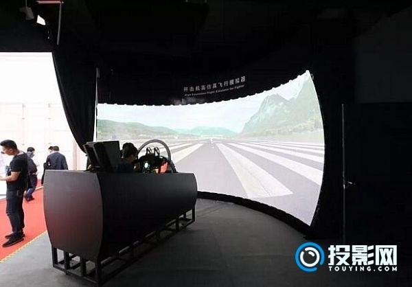 中航国画重装亮相2018珠海航展