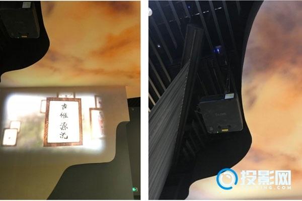 现代化展览典范 明基助力临汾市博物馆光影升级