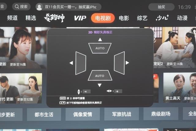 在家体验用大屏看剧的感受 明基i705智能投影仪评测