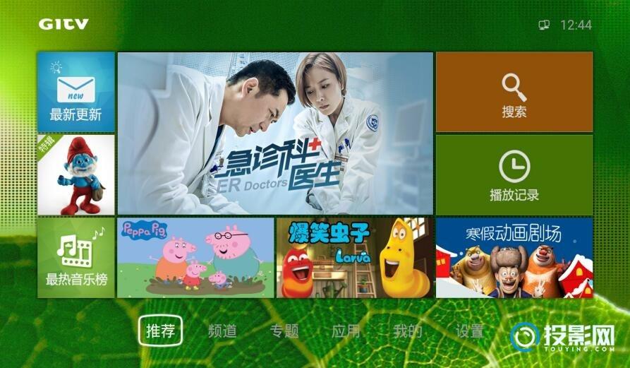 爱奇艺VIP破解版视频软件分享,TV端的!