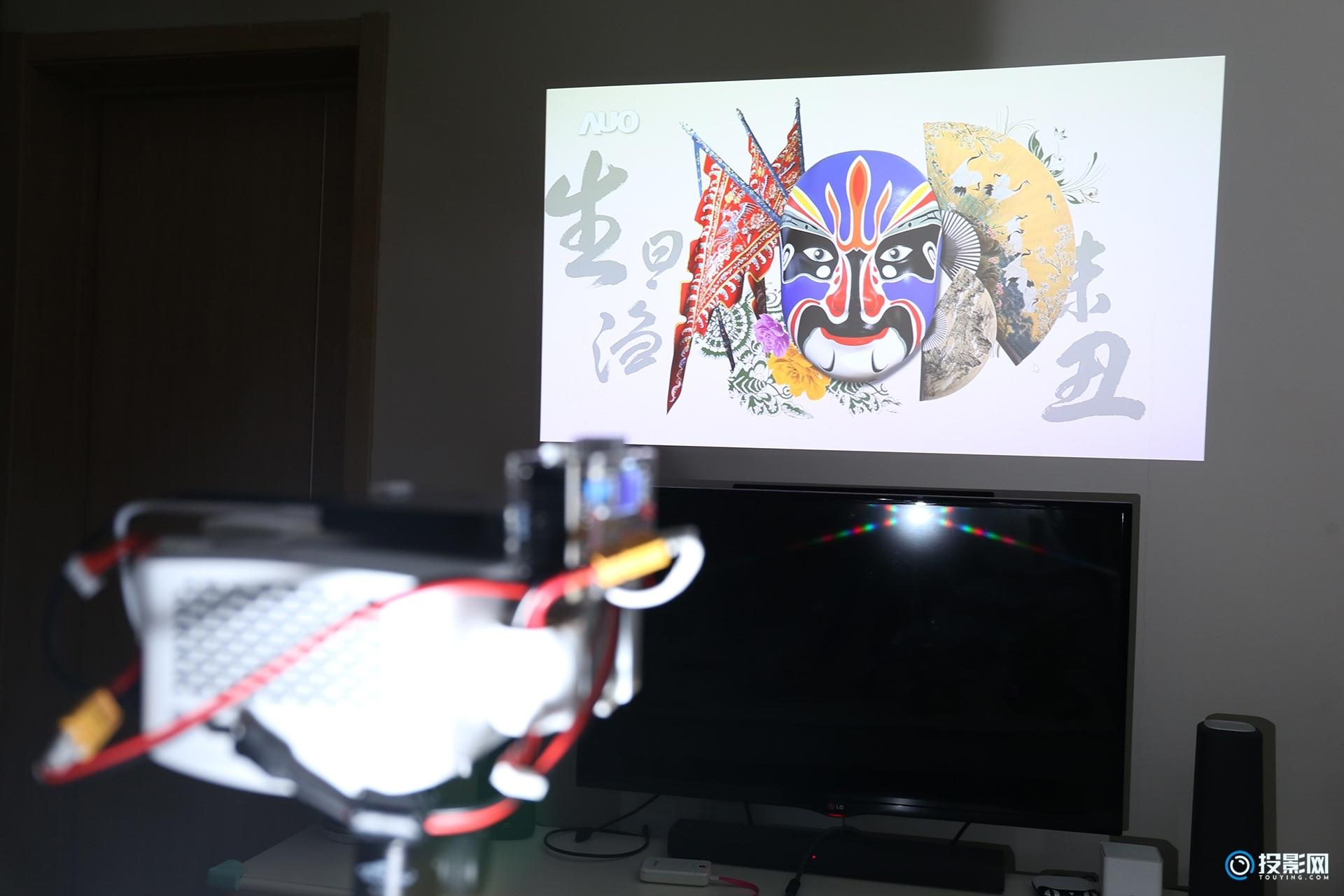 DIY可随处摆放的无线投影仪