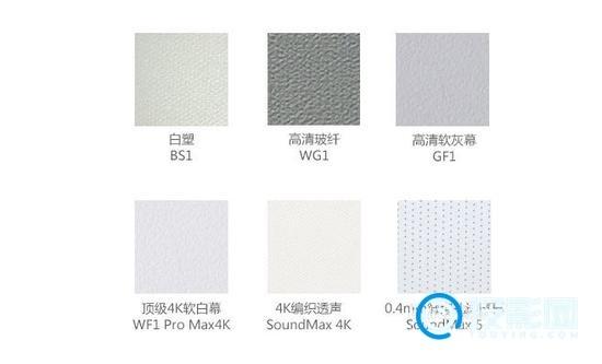 家用投影幕布哪种好 什么材质的幕布最值得购买?