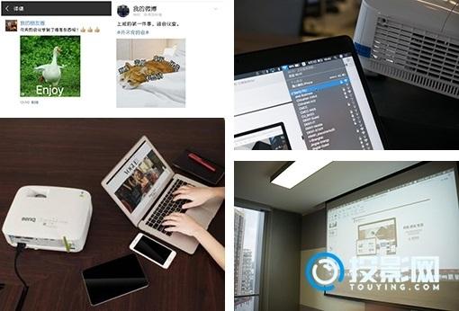 明基BenQ智能商务投影机,破解年末职场焦虑