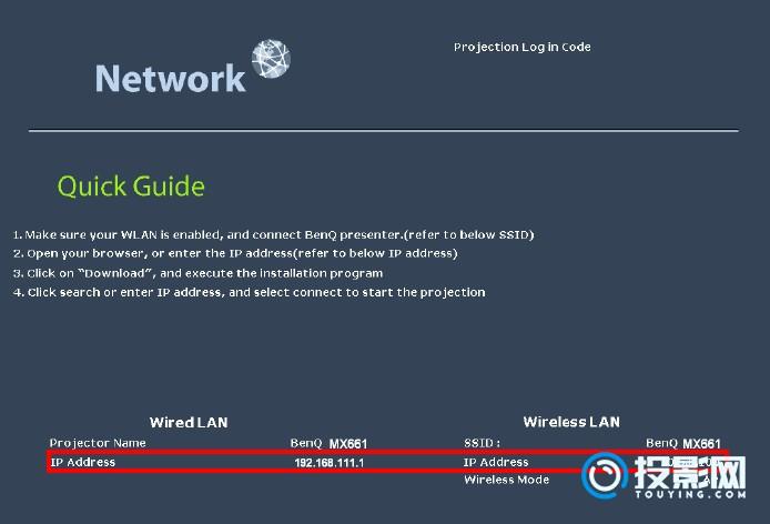 如何通过网页控制明基投影机?