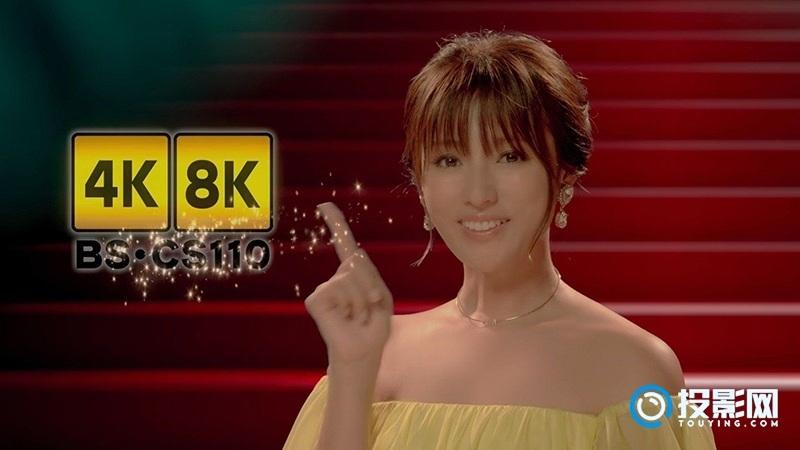 日本推出全球首个8K电视频道
