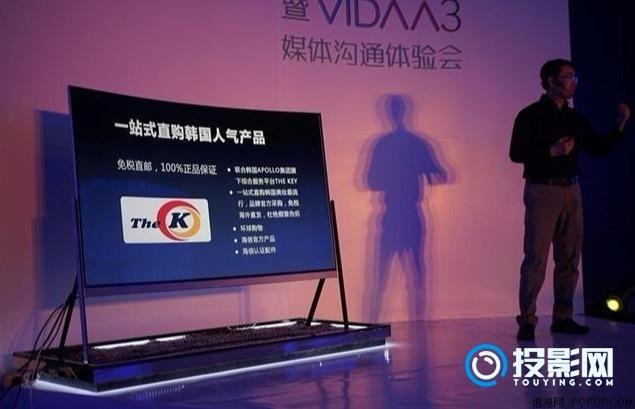 关于主流的智能电视系统, 你知道多少呢?