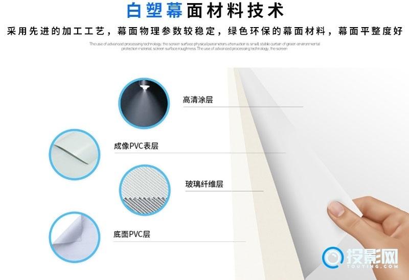 幕布科普:白塑幕布具有哪些优点