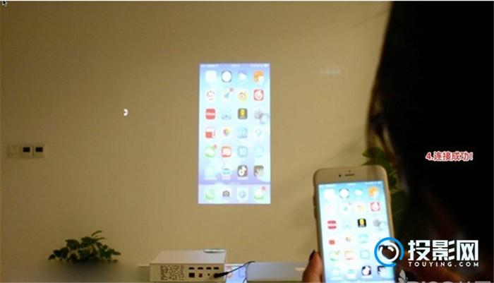 神画投影怎么样用iPhone手机投屏?