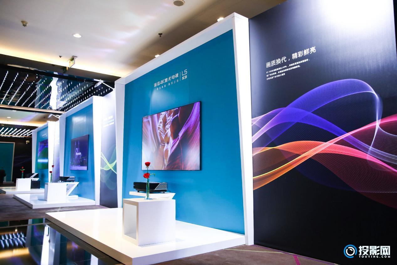 海信80英寸的激光电视是否会成为颠覆市场的又一力作?