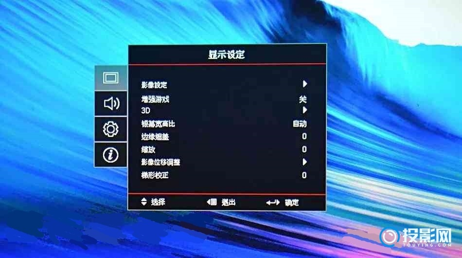家庭投影入门神器 奥图码HD27H家用投影机体验评测