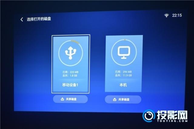 明基E580智能商务投影初接触