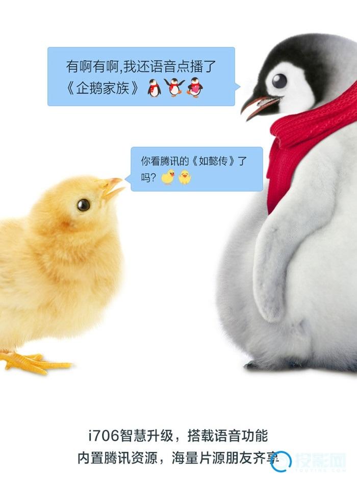 明基i706 Snow现已在京东首发