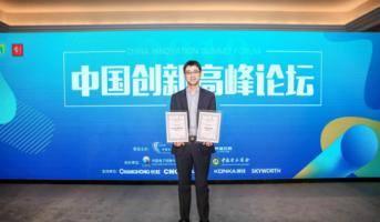 """海信激光电视和ULED电视赢得""""中国创新奖"""""""