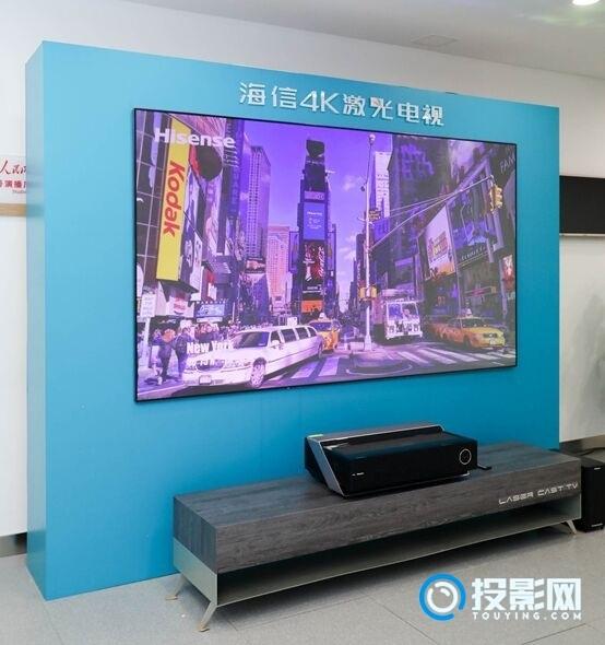 海信激光电视超过8成用户对其护眼功能满意度最高