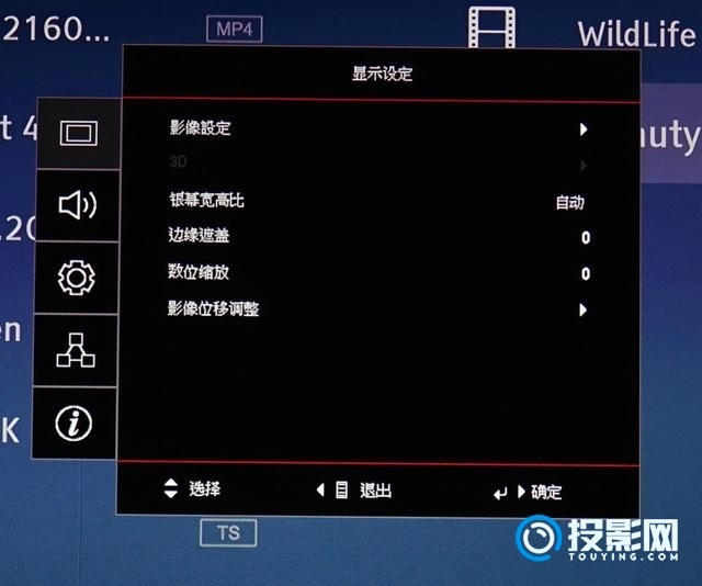 支持4k和HDR的激光大屏利器!奥图码UHZ880激光投影机测评